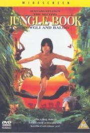 Das Zweite Dschungelbuch - Mowglis neue Abenteuer