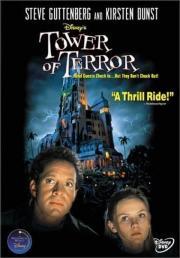 Tower of Terror - Im Jenseits sind noch Zimmer frei