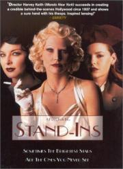 Stardust - Entscheidung in Hollywood