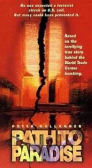Bombenattentat auf das World Trade Center