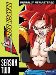Dragonball GT - The Movie - Son Goku Jr.
