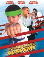 Kickboxing Kids