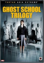 A Haunted School 3