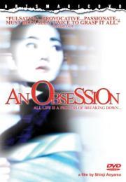 A Obsessionn