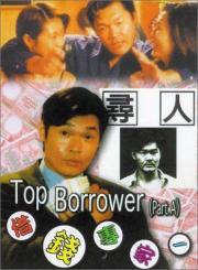 Top Borrower