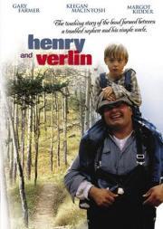 Henry und Verlin