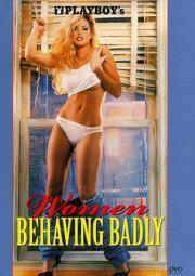 Playboy - Women Behaving Badly
