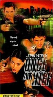 John Woo's The Thief