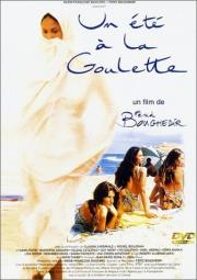 Ein Sommer in La Goulette