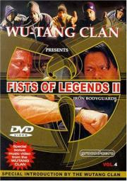 Fist of Legend 2 - Iron Bodyguards