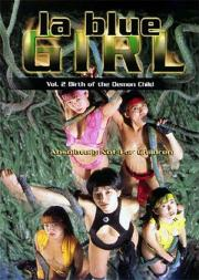 La Blue Girl - Birth of the Demon Child