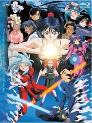 Tenchi Muyo! - The Movie