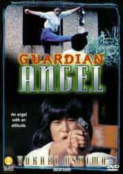 Alle Infos zu Guardian Angel