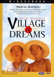 Das Dorf meiner Träume