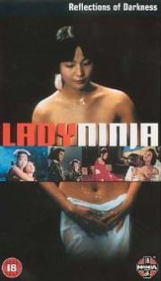 Lady Ninja - Reflections of Darkness