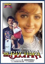 Mr. Bechara