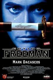 Alle Infos zu Crying Freeman - Der Sohn des Drachen