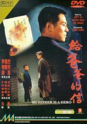 Jet Li Is the Hero