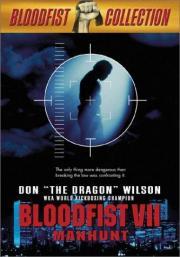 Bloodfist VII - Manhunt