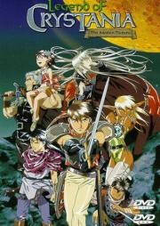 Lodoss the Legend of Crystania