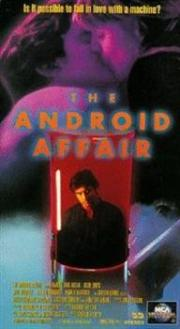 Android 2000