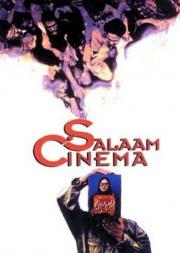 Salam Cinema