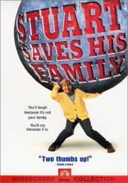 Stuart Stupid - Eine Familie zum Kotzen