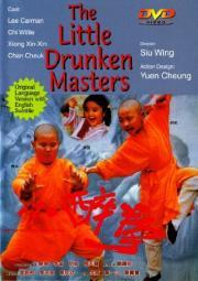 The Little Drunken Masters