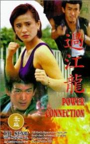 Power Connection