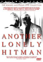 Alle Infos zu Another Lonely Hitman