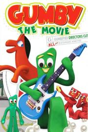 Gumby - The Movie