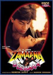 Zamaana Deewana - Die Liebenden