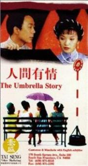 Alle Infos zu The Umbrella Story