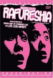 Alle Infos zu Rafureshia