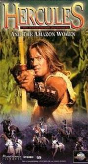 Herkules und das Amazonenheer