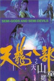 Dragon Chronicles - Semi-Gods & Semi-Devils