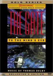 The Gate to the Mind's Eye