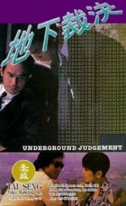 Underground Judgement