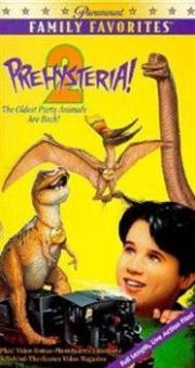 Alle Infos zu Dino Kids 2