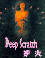 Deep Scratch