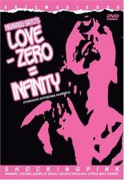 Alle Infos zu Love - 0 = No Limit