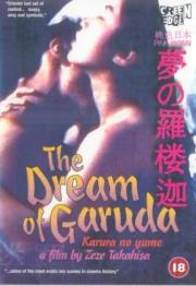 The Dream of Garuda