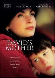 Zu viel Liebe - Davids Mutter