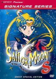 Alle Infos zu Sailor Moon - Schneeprinzessin Kaguya