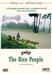 Das Reisfeld