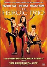 Alle Infos zu Heroic Trio