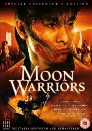 Alle Infos zu Moon Warriors