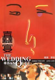 Das Hochzeitsbankett