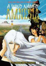 The Wind of Amnesia