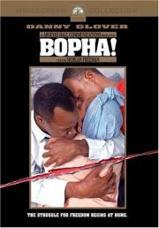 Bopha! - Kampf um Freiheit